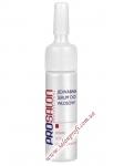 Prosalon Шёлковая сыворотка - восстановление волос