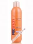 Prosalon Бальзам для волос с кератином и провитамином Б5
